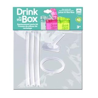【Drink in the box】Tritan兒童運動吸管杯-吸管配件(小)