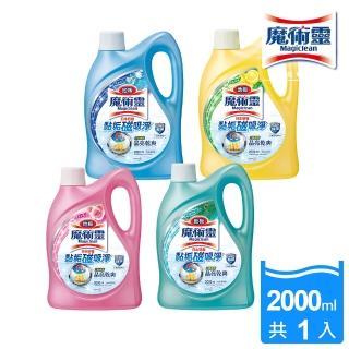 【魔術靈】地板清潔劑2000ml(4款任選)