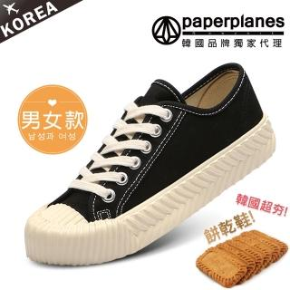【Paperplanes】韓國空運/版型偏小。男女款帆布休閒餅乾鞋(7-507黑/現+預)