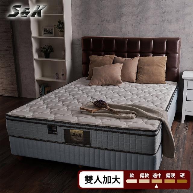【S&K】3M防潑水乳膠記憶膠獨立筒床墊(雙人加大6尺)/