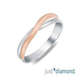 【Just Diamond】18K雙色金戒指 真情相擁 對戒(男戒)