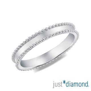 【Just Diamond】18K金戒指 浪漫誓言 對戒(男戒)