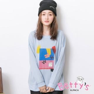【betty's 貝蒂思】圓領方塊踩腳印花針織衫(淺藍)