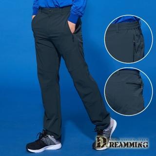 【Dreamming】速乾極薄透氣彈力鬆緊休閒長褲(深灰)