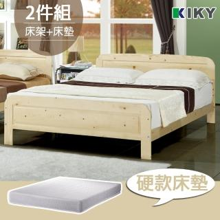 【KIKY】米露白松5尺雙人床組(床架+硬款床墊)