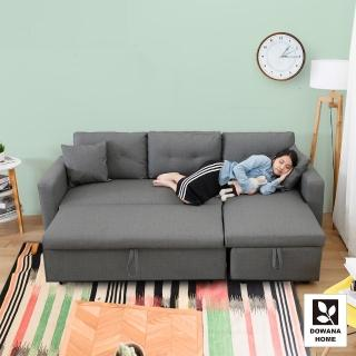 【多瓦娜】葛摩貓抓皮L型沙發/三色