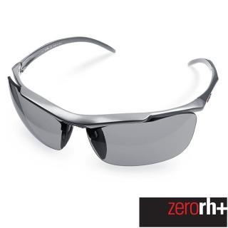 ~ZeroRH ~義大利 STYLUS 變色偏光安全防爆 太陽眼鏡 銀灰色 RH616_0