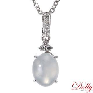【DOLLY】緬甸 冰種翡翠 14K金鑽石項鍊