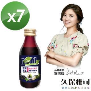 【久保雅司】諾麗果王濃萃黑醋栗SOD高酵液150g*7瓶入/
