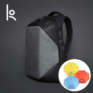 【Korin Design】ClickPack Pro 終極防盜防割後背包+ ARKY Signal Umbrella-顏色隨機(代理商公司貨)