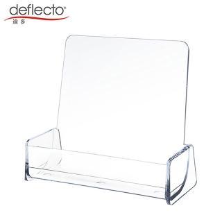 【deflect-o】名片架-斜背式77839-U(名片架)