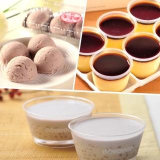 【基隆連珍】烤布丁3入+大雪露2入+芋泥球2盒