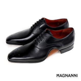 【MAGNANNI】時尚雕花混搭皮革牛津紳士鞋(黑色 21392-BL)