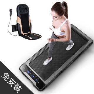 【輝葉】newrun新平板跑步機+4D溫熱手感按摩墊(HY-20603+HY-633)