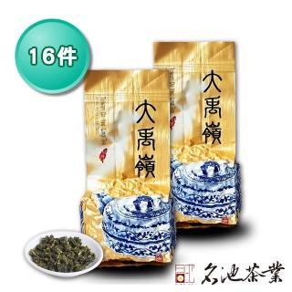 【名池茶業】第一批冬茶 ‧ 大禹嶺品級手捻嵐香高冷烏龍(75gx16)