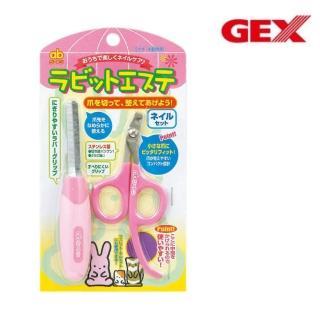 【GEX】小動物適用《好握指甲剪+挫刀套組》(ab-805)