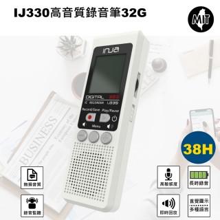 【VITAS/INJA】IJ330 高音質MP3錄音筆32G(多種錄音場景選擇)