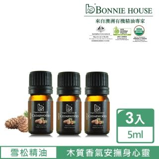 【Bonnie House】雙有機認證 雪松精油5ml 3入組(ACO/USDA)