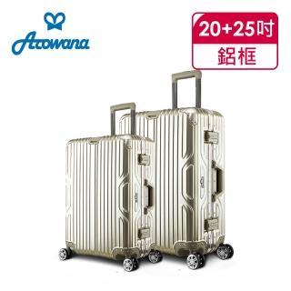 【Arowana 亞諾納】星漾國度20+25吋PC鋁框避震輪旅行箱/行李箱(多色任選)