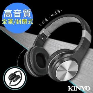 【KINYO】折疊全罩式藍牙耳機麥克風 BTE-3850(好攜帶/CP質高)