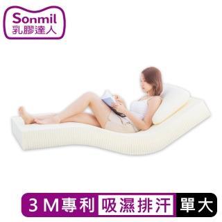【sonmil乳膠床墊】3M吸濕排汗 7.5cm乳膠床墊 單人3.5尺
