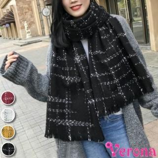 【Verona】小香風氣質格子仿羊絨加厚圍巾披肩(四色可選)