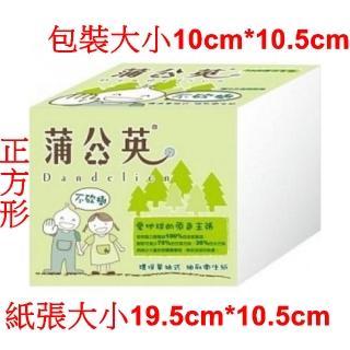 【蒲公英】單抽式衛生紙(250抽*48包)