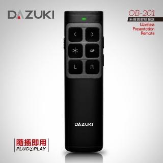 【DAZUKI】無線滑鼠 / 雷射二合一簡報器(OB-201)