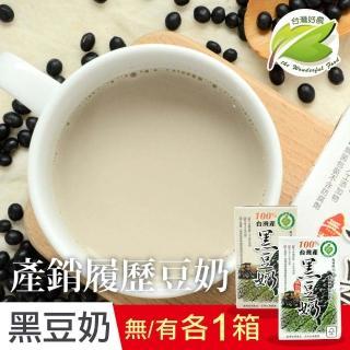 【台灣好農】100%台灣產產銷履歷綜合黑豆奶_微糖+無糖_2箱組(國產豆奶)/