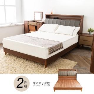 【時尚屋】萊恩床箱型5尺雙人床-不含床頭櫃-床墊 MX8-5+6(免運費 免組裝 臥室系列)