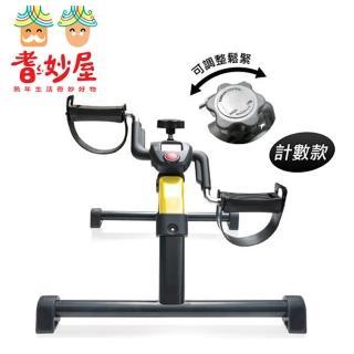 【耆妙屋】耆妙屋 新款折疊式復健腳踏器-可計數款