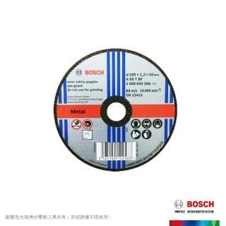 【BOSCH 博世】4英吋砂輪切片100x1.2x16.0mm(25入)