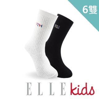 【ELLE】刺繡中統素童襪-6入組(童襪/M號/13-16cm)