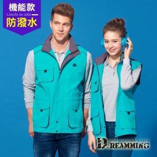 【Dreamming】戶外機能立體多口袋連帽背心外套(湖綠)