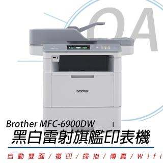 【Brother】MFC-L6900DW 商用黑白雷射旗艦複合機(贈TN3428黑色原廠標準容量碳粉1支)