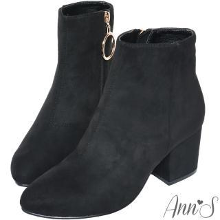 【Ann'S】防水機能型絨布金環素面短靴(黑)