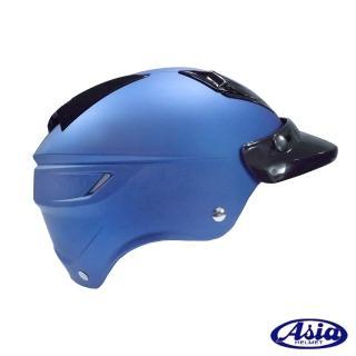 ~ASIA~A~613四合扣半罩式安全帽_不含鏡片 平復古藍