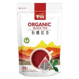 【T世家】有機紅茶 2.5g * 30入