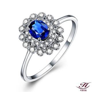 【禾美珠寶】天然皇家藍藍寶鑽戒EM298(18K金)