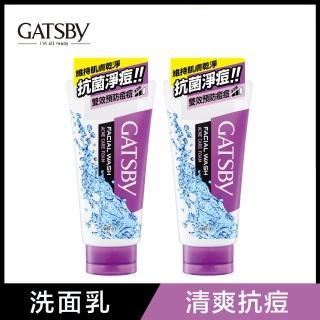【GATSBY】清爽抗痘洗面乳130g(買一送一)