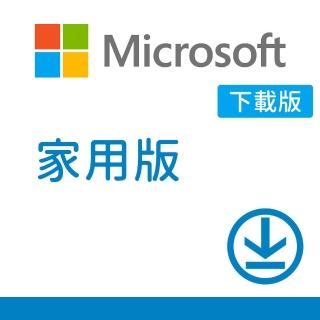 【Microsoft 微軟】Microsoft 365 家用一年訂閱下載版(6GQ-00090)