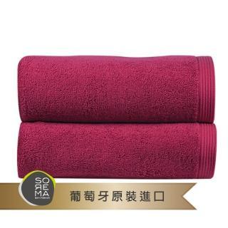 【Sorema 舒蕾馬】原色精緻毛巾2入組 30x50cm 南歐陽光明星品牌(★果酒桃 Sangria★)
