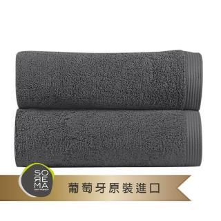 【Sorema 舒蕾馬】原色精緻毛巾2入組 30x50cm 南歐陽光明星品牌(★鐵灰 Dark Grey★)