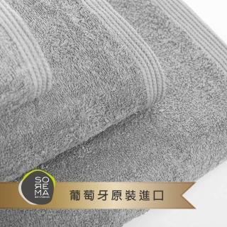 【Sorema 舒蕾馬】原色精緻毛巾 50x100cm 南歐陽光明星品牌(★銀灰 Silver★)