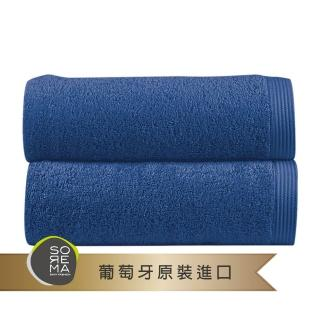 【Sorema 舒蕾馬】原色精緻毛巾2入組 30x50cm 南歐陽光明星品牌(★皇家藍 Royal★)