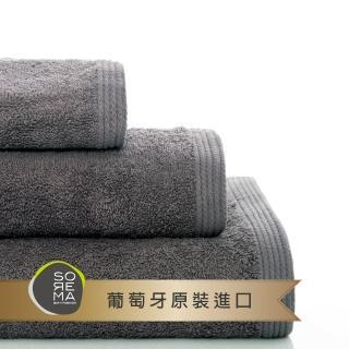 【Sorema 舒蕾馬】原色精緻毛巾 70x140cm 南歐陽光明星品牌(★鐵灰 Dark Grey★)