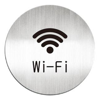 【deflect-o】鋁質圓形貼牌-wi-fi服務 613410C(鋁質貼牌)
