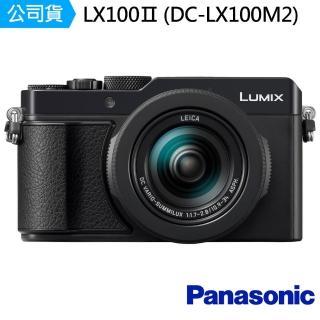 【Panasonic 國際牌】LUMIX LX100II 類單眼相機--公司貨(DC-LX100M2)