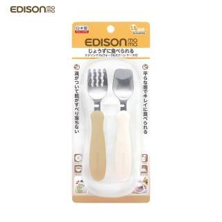 【EDISON】KJC嬰幼兒學習餐具組(叉子+湯匙/附收納盒/白色+灰土色/1.5歲以上)