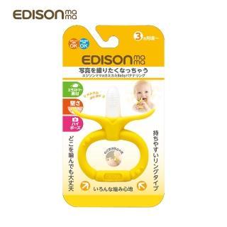 【EDISON】KJC兒童趣味香蕉潔牙固齒器(環狀)